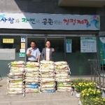 희빈합창단, 쌀화환 화북동주민센터 기부