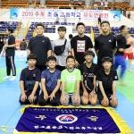 동남초 유도부, 전국유도대회 단체전 '금메달'