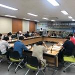 일도1동 주민자치위원회 9월 정례회의 개최