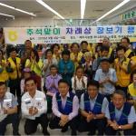제주농협-적십자사, 추석 차례상 차림 봉사활동 전개