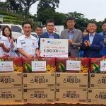 한국가스공사-적십자사, 500만원 상당 추석 선물세트 전달