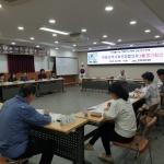 연동 지역사회보장협의체, 2019년 9월 정기회의 개최