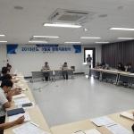 표선면, 9월 정례 직원조회 개최