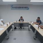 표선면지역사회보장협의체 9월 사전회의 개최