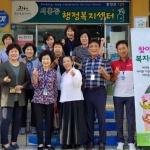 서홍동지역사회보장협의체, '복지상담의 날' 운영