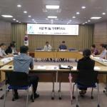 용담1동 9월 통장정례회의 개최