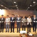 JDC, 취업·창업 복합 지원공간 'J-CUBE' 개소