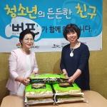 NH농협은행 제주영업부, 제주시일시청소년쉼터에 쌀 후원