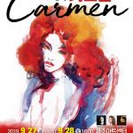 한국인이 가장 사랑하는 오페라 '카르멘', 27~28일 제주 공연