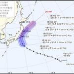 태풍 '링링' 온대저기압 변질...제15호 태풍, 일본쪽 북상