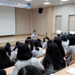 제주여상, '교내 취업박람회' 개최