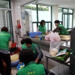 봉개동새마을부녀회 노인 복지시설 급식 봉사