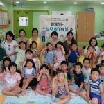 제주1어린이급식관리센터, 학부모 참관 프로그램 운영