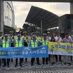 동부경찰서, '사람이 보이면 일단 멈춤' 교통 캠페인 전개