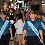 동부경찰서, 추석 특별방범활동 '도보순찰' 실시
