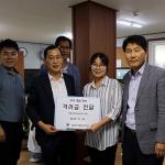남해어업관리단, 추석 맞아 사회복지시설에 위문품 전달