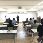 중문동주민자치위원회 지역주민을 위한 '행복리더 양성교육' 운영