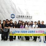 """제주여상 글로벌 기업탐방 국외연수...""""많이 배우고 왔습니다"""""""