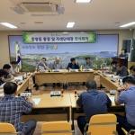 중앙동, 통장-자생단체장 연석회의 개최
