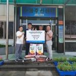 신제주청년회의소, 추석맞이 '사랑 나눔 쌀' 기탁