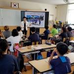 태흥초, 학교폭력예방 인권교육 실시