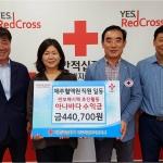 제주혈액원, 반부패 청렴활동 수익금 44만원 기탁