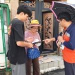 제주시 신산머루 주민협의체, 동네부엌 음식 나눔 행사