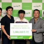 신제주로타리클럽, 초록우산에 희망후원금 300만원 전달