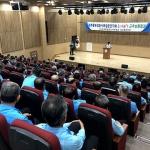 제주동부경찰서, 모범운전자회 근무상황 점검식 개최