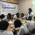 서귀포청소년상담복지센터, 서귀포여중 생명존중 캠페인 진행