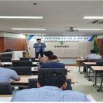 제주경총, 직장 내 괴롭힘 금지법 설명회 개최