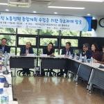 제주비정규직지원센터, 비정규직 노동정책 과제 발굴 정책세미나 개최