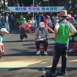대한노인회 제주시지회 연동분회 제12회 한마음체육대회 개최