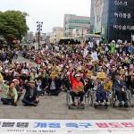 """성난 제주4.3유족들 거리로...""""국회, 4.3특별법 개정하라"""""""