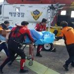 제주해경, 갯바위 추락 40대 낚시객 헬기로 긴급이송