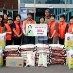 김만덕기념관, 사회복지시설에 '사랑의 쌀' 2500kg 전달