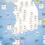 [오늘 날씨] 대체로 맑고 '선선'...내일 열대저압부 영향 점차 흐림