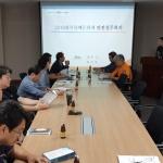 화북동, 화북유배문화제 안전실무회의 개최
