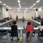 화북동주민자치위원회, 9월 정례회의 개최