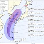 북상하는 태풍 '타파', 현재위치와 예상 이동경로는?