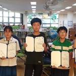 서귀포도서관, '독서의달, 독서마라톤' 우수다독자 시상