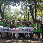 건협사랑어머니봉사단, 신산공원 산책길 환경정화 봉사활동