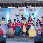제26회 전통민속재연축제-제6회 전도민요경창대회, 제주성읍마을서 개최