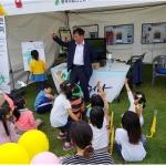 한국소방안전원 제주지부, 제12회 범도민 안전체험 한마당 행사 개최