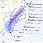 북상하는 제17호 태풍 '타파', 현재위치와 예상 경로는?