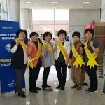 한국부인회제주도지부, 태양광 설치 피해예방 홍보 캠페인