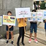 삼화초, '2학기 친구사랑-생명존중' 캠페인 전개