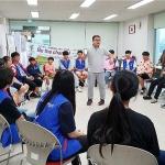 제주청소년봉사단, '영어책 읽기' 멘토링 활동 실시