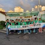 애월읍, 클린하우스 불법쓰레기 집중 단속