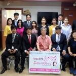 서귀포청년회의소, 다문화가족에 위문품 전달